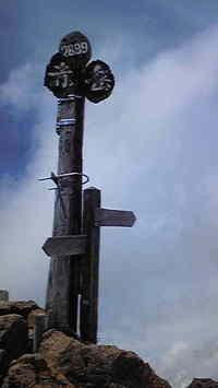 20090720aka