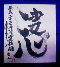Ryutatu2010