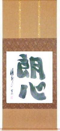 Ryutatu2013kake