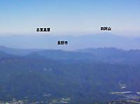 Sirouma_nagano_2