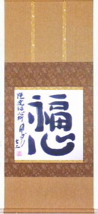 Ryutatu2014kake_2