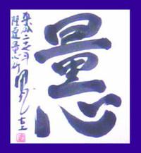 Ryutatu2015