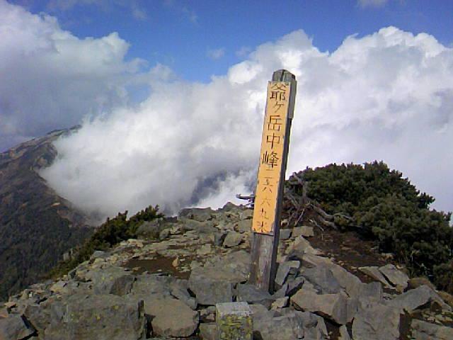 【爺ヶ岳】爺ヶ岳から鹿島槍ヶ岳を望む