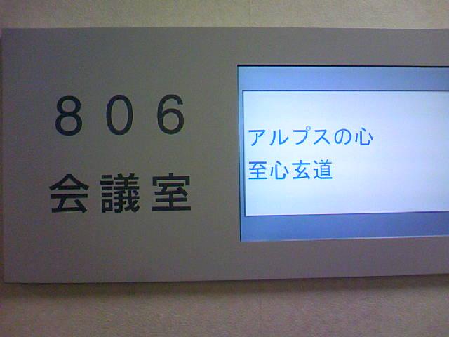 埼玉、大宮巡業です