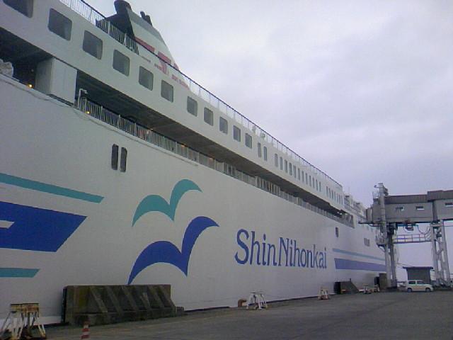 北海道拝顔巡業2014が修行しました。
