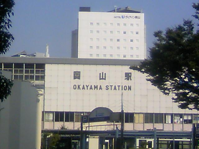 岡山駅です。岡山拝顔巡業。