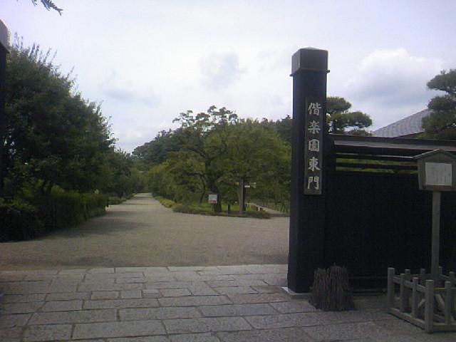 2014拝顔巡業。茨城水戸巡業