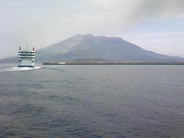 桜島です。鹿児島にきました。