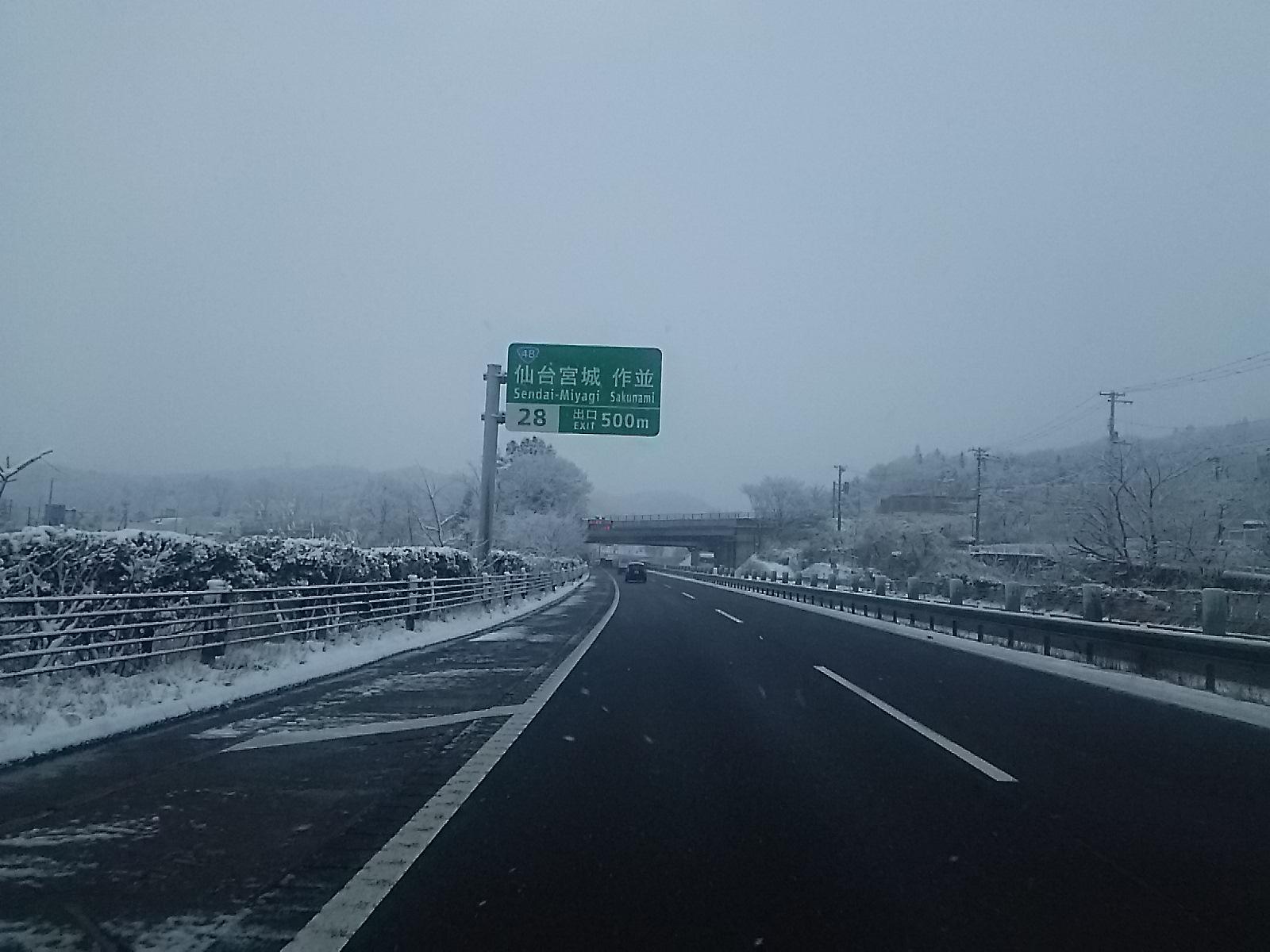 八戸港から南下中、仙台も雪です。