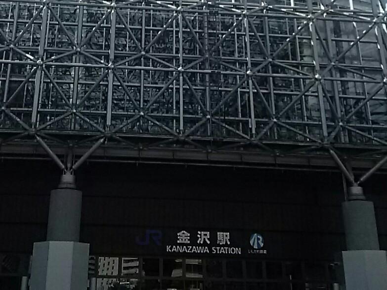 今日は金沢拝顔巡業です。