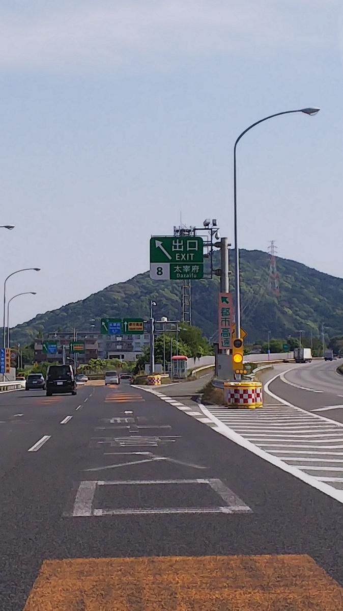 九州方面拝顔巡業、今日は博多です。